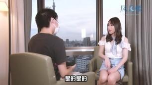 东京风月楼 日本av女优大战中国男素人 第二弹 来袭
